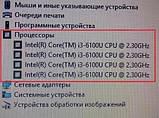 Екран 17.3 Ігровий Ноутбук HP ProBook 470 + (Чотири ядра) + DDR4 + ІДЕАЛ, фото 5