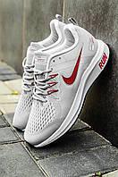 Мужские кроссовки для зала Nike Zoom Run Grey (Мужские серые кроссовки Найк Зум для бега и тренажерного зала)