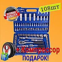 Набор инструментов для авто и дома Набор универсальных ручных ключей в чемодане 108 шт
