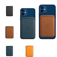 Кожаный чехол-бумажник MagSafe для iPhone 12 | iPhone 12 mini | iPhone 12 Pro | iPhone 12 Pro Max
