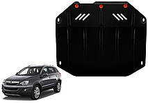 Защита двигателя Opel Antara 2011-2015