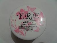 Гель YRE однофазный матовый розовый