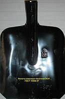 Лопата совкова ЛСП Комінтерн без держака, фото 1