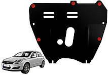 Защита двигателя Opel Astra H 2003-2011