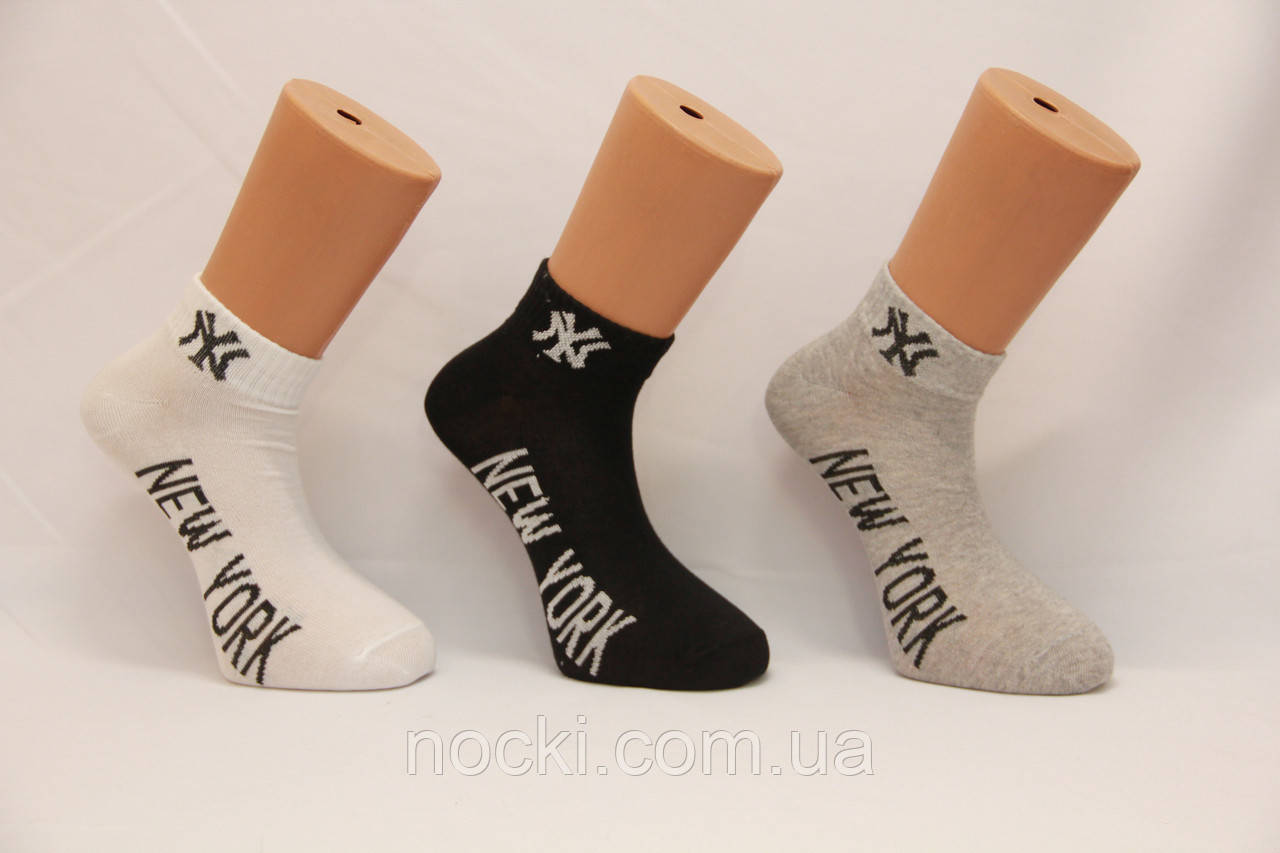 Мужские носки короткие резинка ТЕННИС КЛ 41-44 ассорти New York