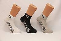 Чоловічі шкарпетки короткі гумка ТЕНІС КЛ 41-44 асорті New York