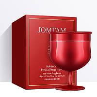 Ночная маска для лица с красным вином омолаживающая JOMTAM Advanced Hydra Sleep Mask 150мл, фото 1
