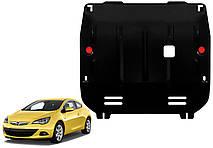 Защита двигателя Opel Astra J 2009-2015