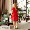 Сукня разклешенное коротке літнє софт 50-52,54-56,58-60,62-64, фото 2