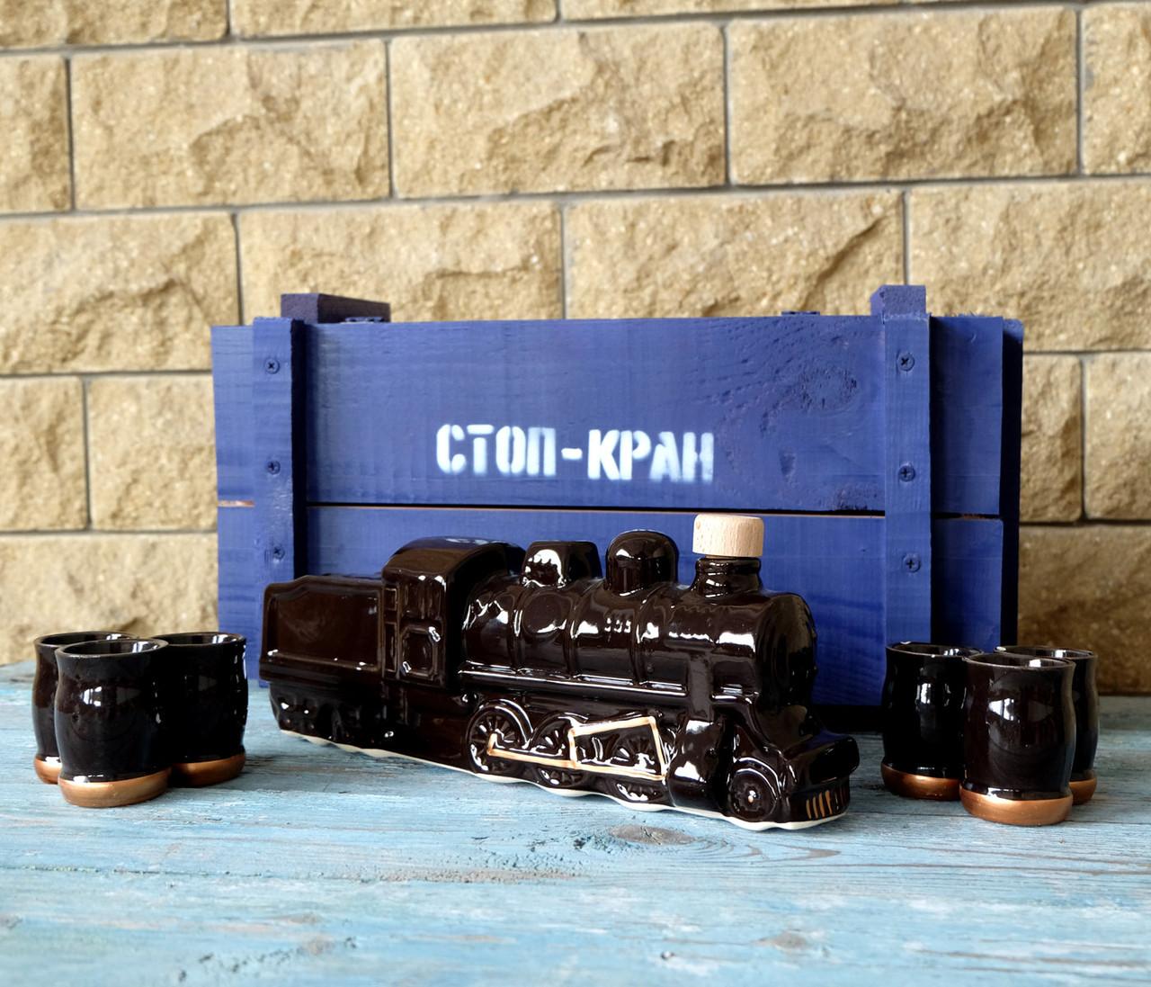 Стоп-Кран - набор для спиртного Паровоз в деревянном ящике