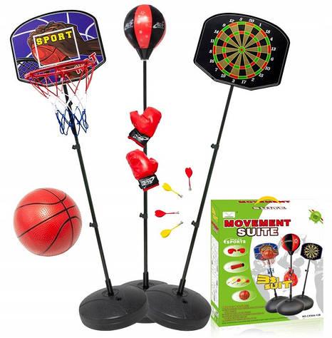 Детский игровой набор 3 в 1 Movement Suite бокс, баскетбол, дартс 172 см.