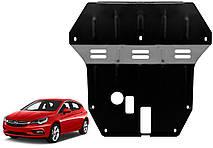 Защита двигателя Opel Astra K 2015-2021