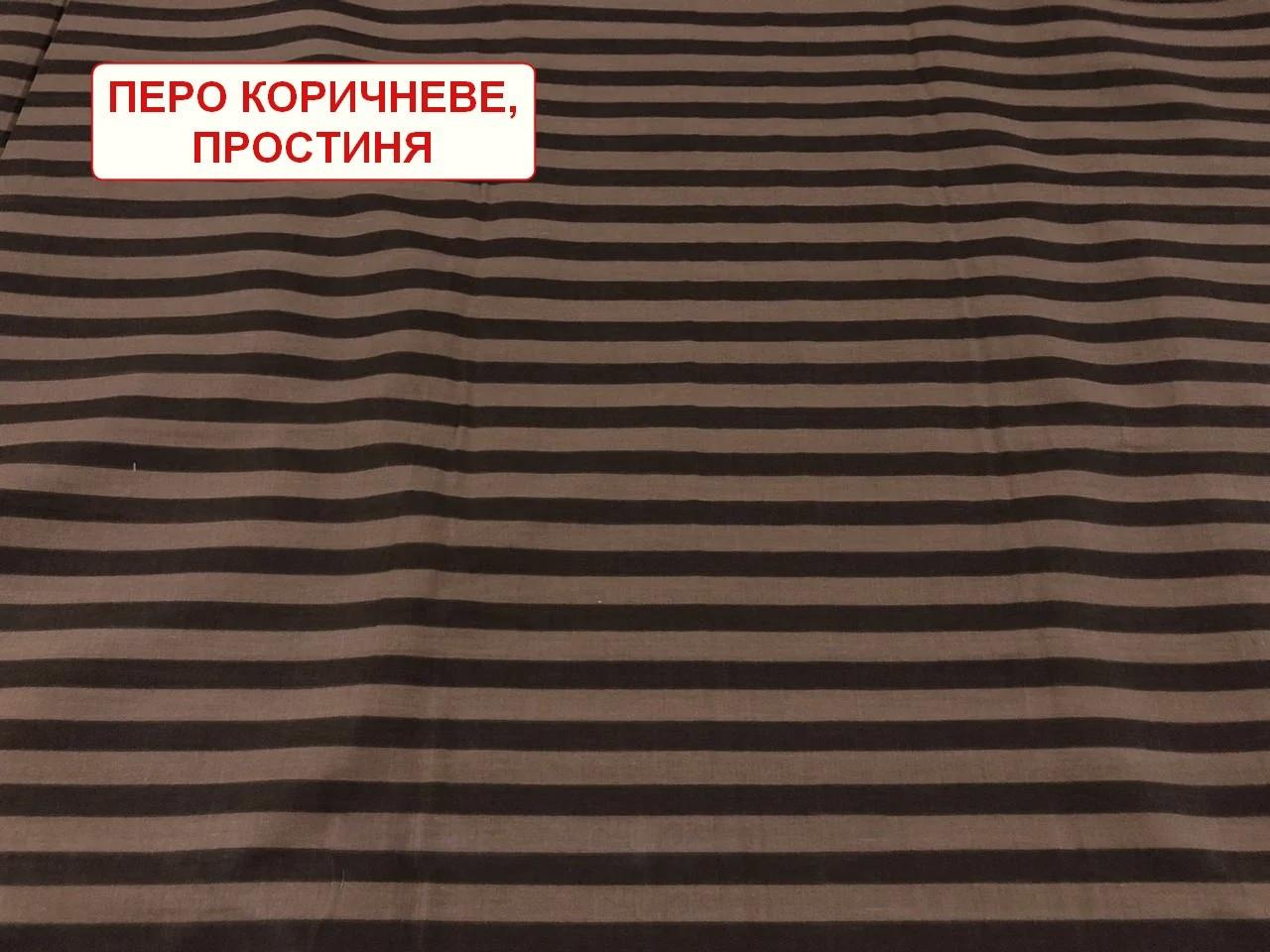 Двоспальне простирадло на резинці - Перо коричневе, низ
