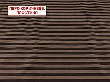 Двоспальнепростирадлона резинці - Перо коричневе, низ