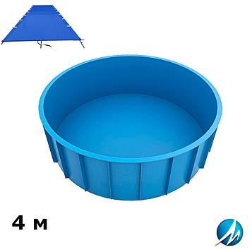 Поливиниловое накрытие для полипропиленового круглого бассейна 4 м