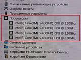 Игровой ноутбук HP OMEN 15 + (Четыре ядра) + DDR4 + Гарантия!, фото 6
