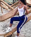 Костюм женский спортивный с боди, фото 2