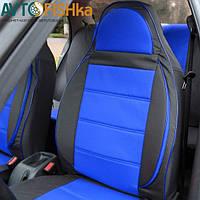 Чехлы Пилот для сидений ВАЗ 2110 Priora 2170   синие