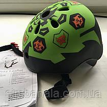 Детский шлем для катания на роликах и велосипеде ROLLERBLADE TWISTER