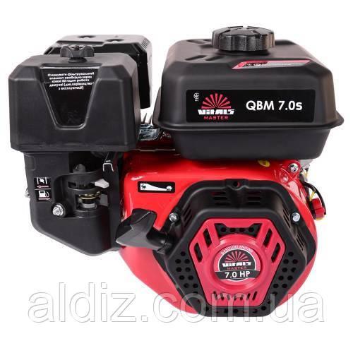 Двигун бензиновий Vitals Master QBM 7.0 s
