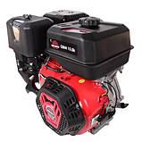Двигатель бензиновый Vitals Master QBM 15.0k, фото 2