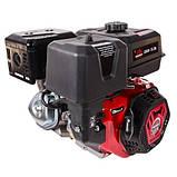 Двигатель бензиновый Vitals Master QBM 15.0k, фото 3