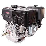 Двигатель бензиновый Vitals Master QBM 15.0k, фото 5