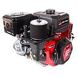 Двигун бензиновий Vitals Master QBM 15.0 ke, фото 3