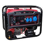 Генератор газ/бензин Vitals Master KDS 6.0 beg, фото 2
