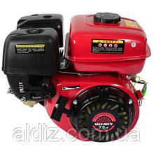 Двигун бензиновий Vitals BM b 7.0