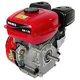 Двигатель бензиновый Vitals BM 7.0b, фото 5