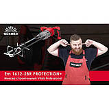Міксер будівельний Vitals Professional Em 1612-2BR PROTECTION+, фото 7