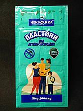 Некусайка семейные пластины от комаров без запаха 10 штук