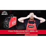 Зварювальний апарат Vitals Professional MTC 4000 Air, фото 10