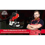 Станок для заточки цепей Vitals Professional ZKA 8511s, фото 6