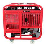 Генератор дизельний Vitals Master EST 10-3dap, фото 3