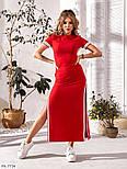 Женское платье летнее длины Макси, фото 3