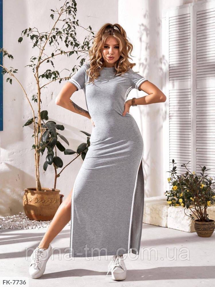 Женское платье летнее длины Макси