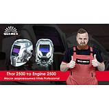 Маска сварщика хамелеон Vitals Professional Engine 2500 LCD, фото 7