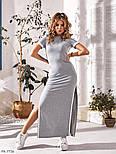 Сукня жіноча літній з розрізами з боків, фото 2