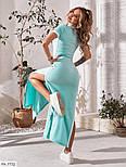 Сукня жіноча літній з розрізами з боків, фото 7