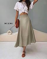 Длинная юбка в крупный и мелкий горошек