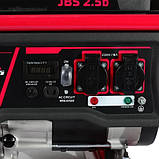 Генератор бензиновый Vitals JBS 2.5b, фото 7