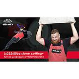 УШМ Vitals Professional Ls2326DUq stone cutting+, фото 7