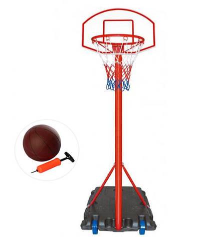 Детское игровое кольцо баскетбольное на колесах King Sport сетка, надувной мяч, насос 236 см.