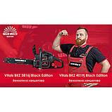 Бензопила ланцюгова Vitals Master BKZ 3816j Black Edition, фото 5