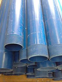 Утолщенная обсадная труба для скважины Ø 125 мм, стенка 7 мм, длина 5 м