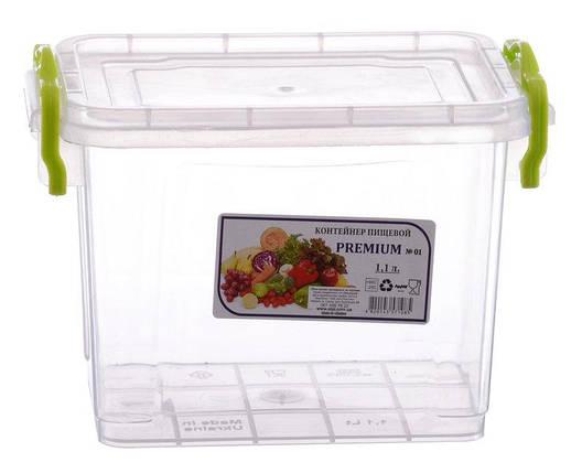 Контейнер харчової Ал-Пластик PREMIUM 1,1 л. високий 162 х 112 х 118мм, фото 2
