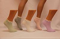 Женские носки короткие с хлопка с рюшей и жемчугом КОРОНА BY231-3 37-41 пастель ассорти