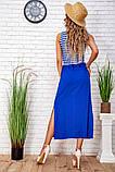 Платье-сарафан женское летнее комбинированное (синий, р.42-48), фото 4